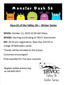 Monster Dash @ TRVCC Ranchester