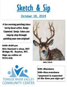 Sip and Sketch with Sonja Caywood @ Kims Shop